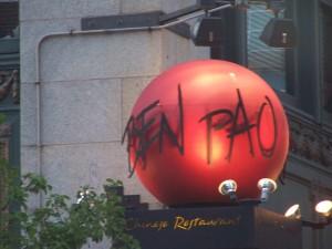 July 22 at Ben Pao 036