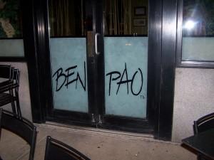 July 22 at Ben Pao 063